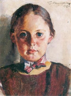 Bauernmädchen mit Schleife ⋅ 1918 Image