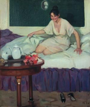 Morgengabe ⋅ um 1920 Image
