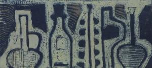 Stillleben mit Vasen und Flaschen ⋅ um 1975 Image